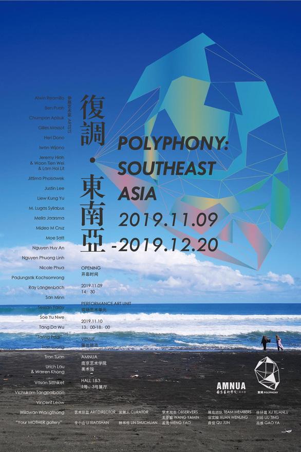 Poster mới của triển lãm không còn hinh ảnh