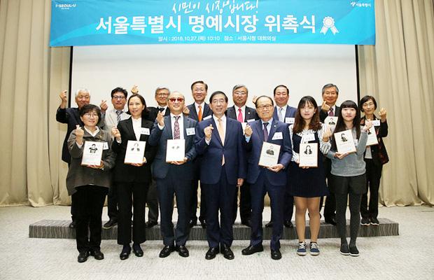 Bà Nguyễn Ngọc Cẩm (hàng dưới, thứ 2 từ trái qua) bên cạnh Thị trưởng Seoul cùng 13 Thị trưởng danh dự khác. Nguồn: phunuvietnam.vn