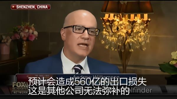 Lệnh cấm Huawei khiến Mỹ thiệt hại tới 56 tỷ USD, hơn 74.000 người mất việc