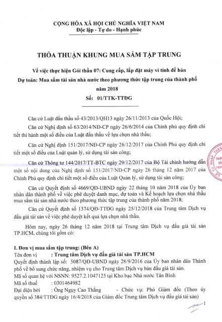 Thỏa thuận khungmua sắm tài sản Nhà nước số 01/TTK-TTĐG trong thực hiện gói thầu 07 cung cấp máy vi tính để bàn.