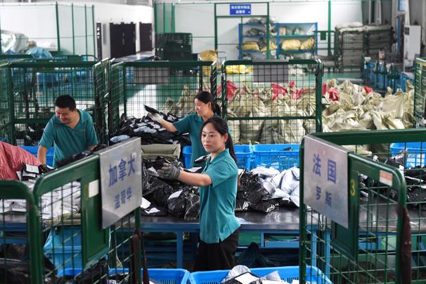 Doanh thu của Alibaba đạt gần 23 tỷ USD trong 9 giờ đầu trong ngày Độc thân