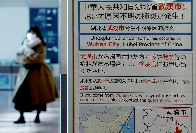Nhật Bản phát hiện ca thứ 2 nhiễm viêm phổi Vũ Hán