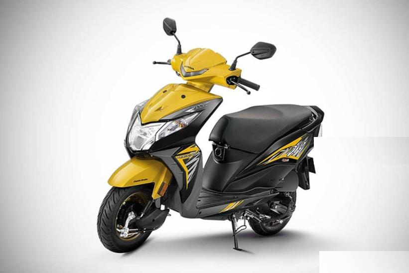 Honda Dio vàng