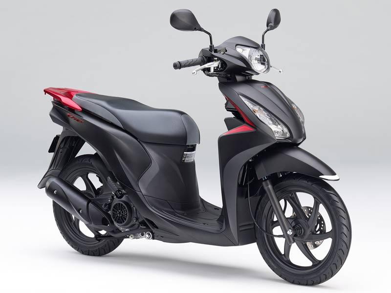 Honda Vision 2020.