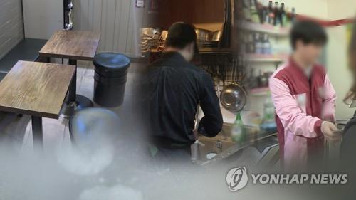 Cơ hội việc làm tại Hàn Quốc giảm mạnh nhất trong hơn 8 năm vì COVID-19