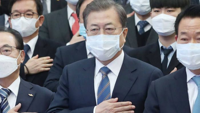 """Tổng thống Hàn Quốccoi sự bùng phát dịch bệnh COVID-19 là """"cơ hội"""" để cải thiện quan hệ liên Triều. Ảnh: AP"""
