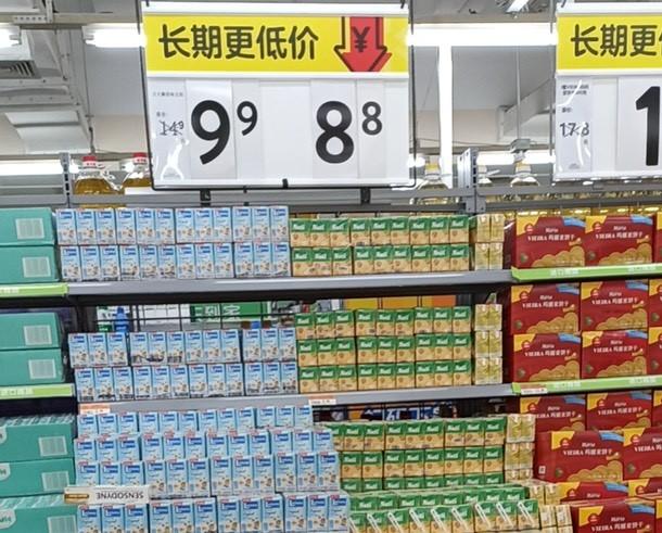 NutiFood trở thành thương hiệu sữa Việt Nam đầu tiên phân phối sản phẩm qua đại siêu thịWalmart. Ảnh: A.Tuyết