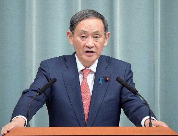 Chánh văn phòng Nội các Nhật Bản Suga Yoshihide. Ảnh: Mainichi