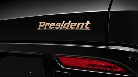 Hình ảnh đuôi xe với logo President vừa được VinFast úp mở.