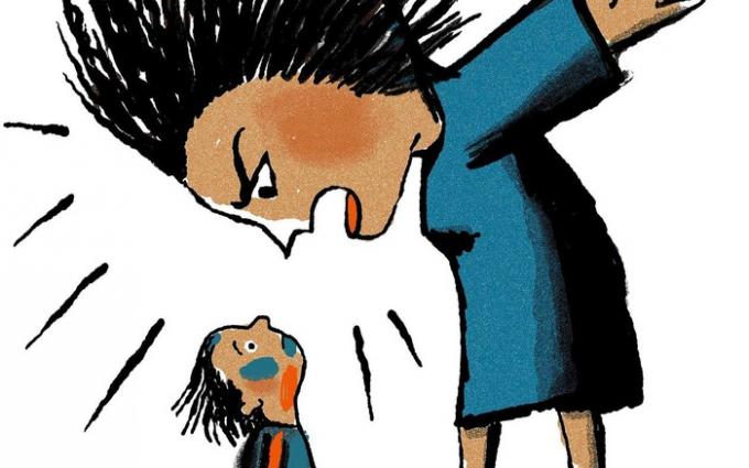 Trong tâm thức của cha mẹ, việc phê bình ấy cảm thấy xấu hổ mà sửa chữa những sai lầm