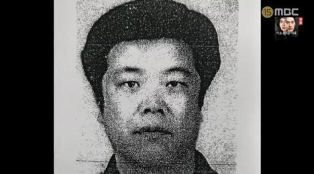 Chân dung Jo Doo Soon - tên tội phạm ấu dâm đã huỷ hoại cuộc đời cô bé Na Young thời điểm bị bắt năm 2008