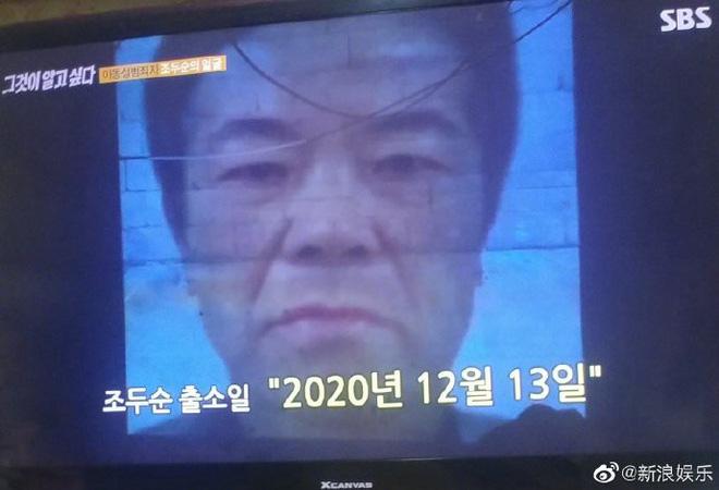 Hình ảnh gần đây nhất của tên Jo Doo Soon, hắn sẽ được mãn hạn tù vào tháng 12/2020