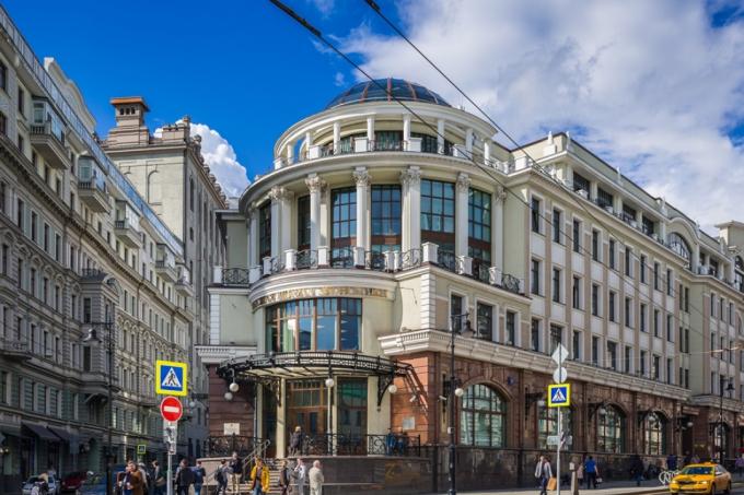 Trường Đại học Kinh tế cao cấp Matxcova, Liên bang Nga