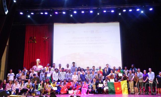 Hình ảnh từLiên hoan hát quốc ca sinh viên quốc tế lần thứ I - 2019