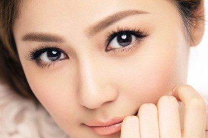 Đôi mắt là hai viên ngọc quý của con người.