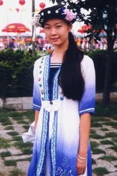 Trang phục phụ nữ dân tộc Kinh Trung Quốc