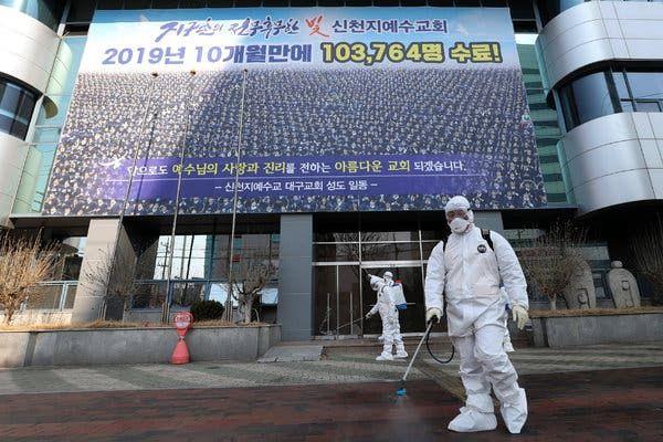 Hàn Quốc đang đứng trước nguy cơ mất kiểm soát dịch bệnh