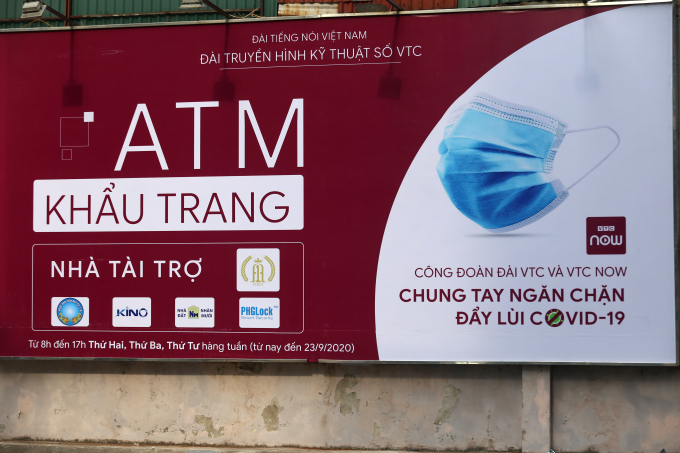 Tại Hà Nội, Ban Tổ chức phối hợp cùng Công ty cổ phần sản xuất & thương mại A1 Á Châu, Công ty cổ phần Vũ Trụ Xanh thực hiện lắp đặt và vận hành máy.