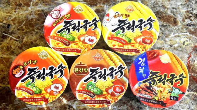 Món mỳ ăn liền nổi tiếng được làm từ ngô ở Triều Tiên