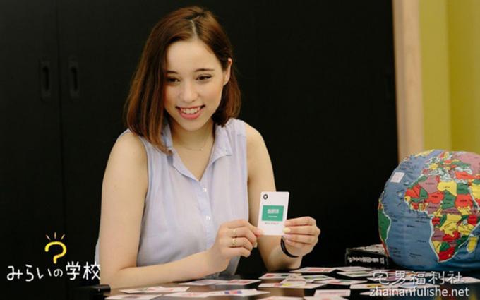 Người yêu mới của Hirotada - Alina Zagitova - kém nhà văn 20 tuổi.
