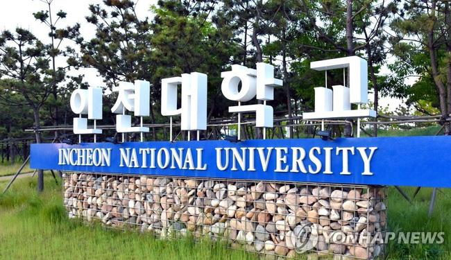 Trường Đại học Quốc gia Incheon.