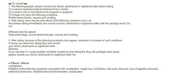 Kokando BYURAKKU A được phân loại là Dược phẩm/ Thuốc kế đơn, nhánh nhỏ là Constipation / Enema (Thuốc táo bón/ thuốc xổ). Về chức năng chính, đây rõ ràng là thuốc trị táo bón.