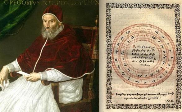Giáo hoàng Gregory XIII và bản lịch chỉnh sửa năm 1582 - Ảnh: Ancient-Origins.net