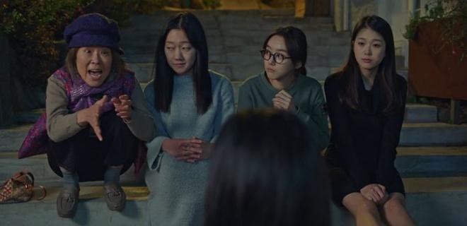 Go Soo Jung từng đóng vai phụ trong Goblin.