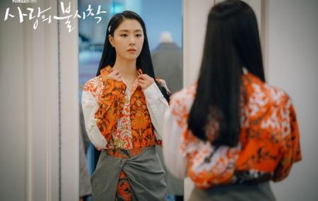Nữ phụ Seo Dan (Seo Ji Hye) không gần với thực tế.
