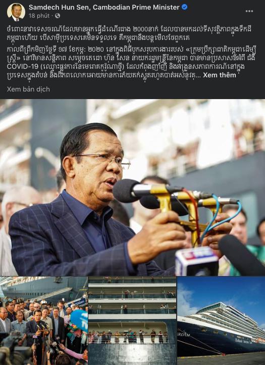 Bài đăng mới nhất trên Facebook có dấu tick xanh của ông Hun Sen
