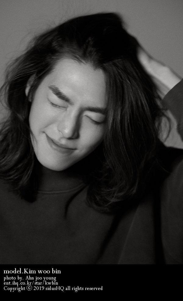 Hình ảnh lãng tử của Kim Woo Bin sau khi điều trị ung thư.