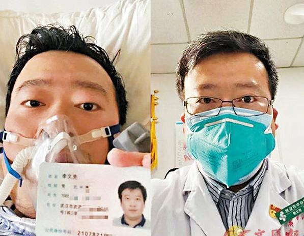 Bác sĩ Lý Văn Lượng được Trung Quốc truy tặng danh hiệu liệt sĩ