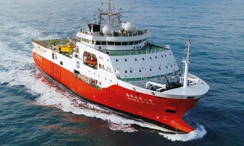 Tàu Hải Dương địa chất 8 của Trung Quốc đi vào vùng đặc quyền kinh tế Việt Nam