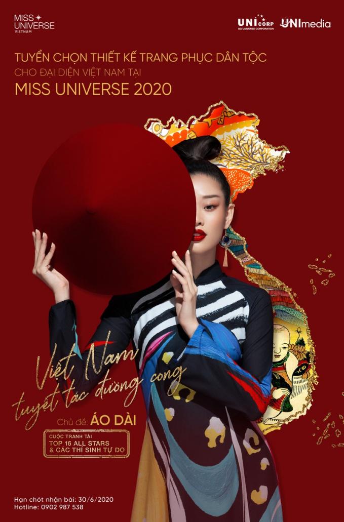 """Khởi động cuộc thi """"Tuyển chọn trang phục dân tộc cho đại diện Việt Nam tại Miss Universe 2020."""