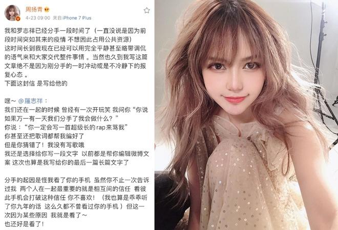 Bài đăng của Châu Dương Thanh thu hút chú ý.