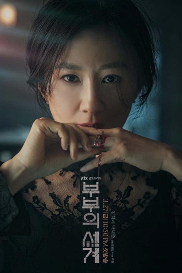 Nữ chính Kim Hae Ae trong vai Sun Won - người phụ nữ bị phản bội.