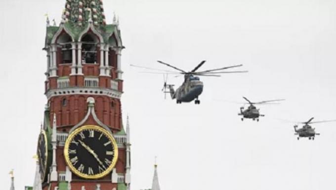 Ảnh: Lễ duyệt binh không quân kỷ niệm Chiến thắng 9/5 tại Quảng trường Đỏ