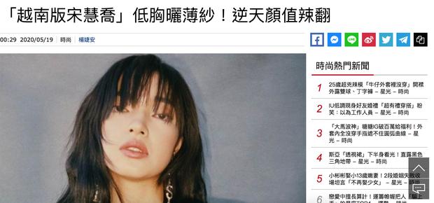 Châu Bùi xuất hiện trên tờ China Times.