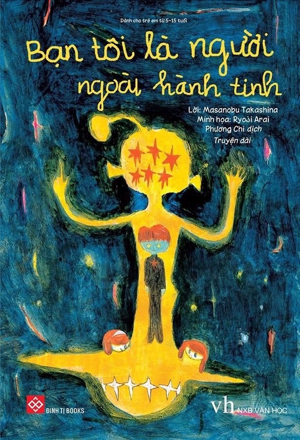 Bạn tôi là người ngoài hành tinh (tác giả Masanobu Takashina, Ryoji Arai; dịch giả Phương Chi, NXB Văn Học) nói về cuộc khám phá ở một thế giới khác với bao điều kỳ lạ. Nhân vật chính là hai cô béManju và Yoko.Với cuốn sách này, trẻ em sẽ được kích thích sự tò mò, tìm hiểu thế giới xung quanh và phát triển trí tưởng tượng của bản thân.