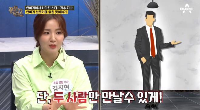 Phóng viên Kim Ji Huyn kể lại hoạt động môi giới phụ nữ.