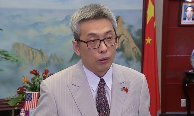 Tổng lãnh sự Trung Quốc tại thành phố Houston Thái Vĩ.