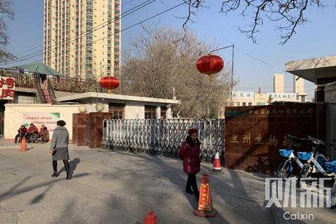 Nhà máy Dược sinh học Lan Châu. Ảnh: Caixin.