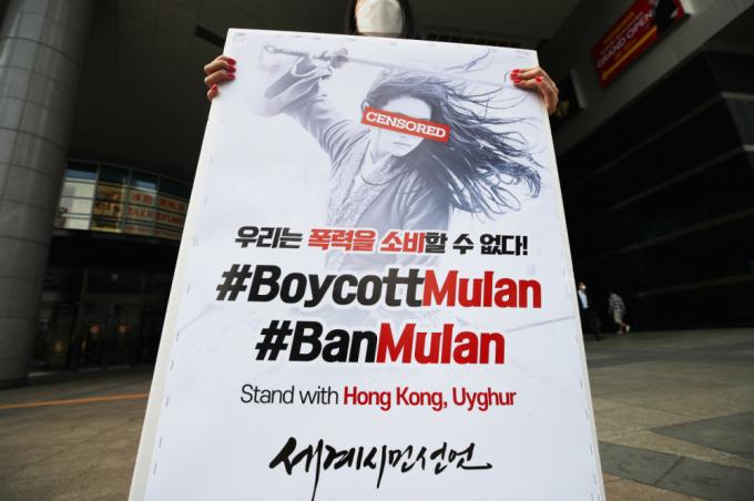 Khán giả Hàn Quốc phản đối phát hành phim