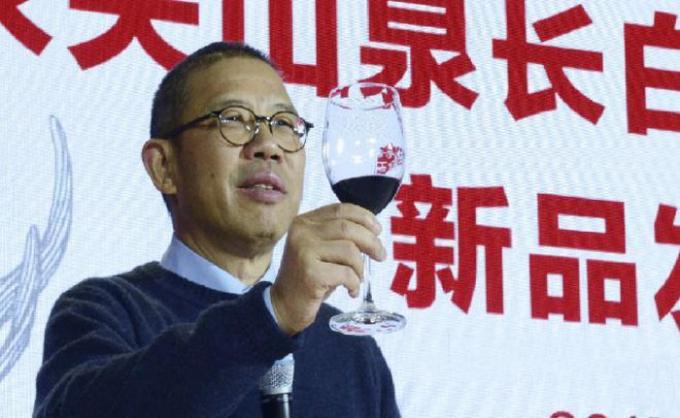 Ông Zhong Shanshan