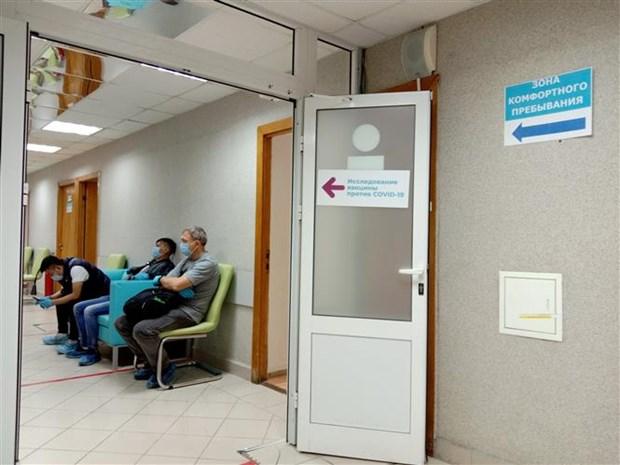 Vắcxin phòng COVID-19được giới thiệu tại Moskva, Nga, ngày 6/8/2020. (Ảnh: AFP/TTXVN)