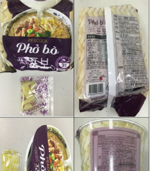 Bao bì sản phẩm Phở bò ăn liền bị thu hồi do nghi có chứa chất Benzo(a)pyrene - Ảnh: Asia Today