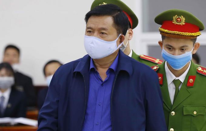 Ông Đinh La Thăng hầu tòa.