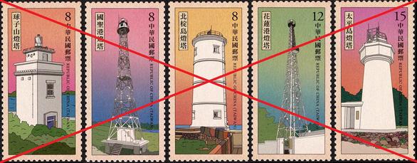 Bộ tem do Bưu chính Đài Loan phát hành ngày 23-11-2020, ngọn đèn biển thứ 5 nằm trên đảo Ba Bình thuộc chủ quyền Việt Nam - Ảnh: CHUNGHWA POST