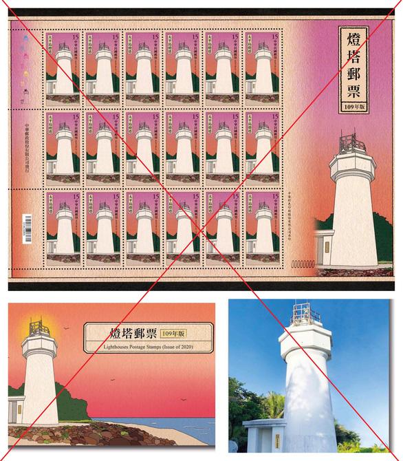 Theo phía Bưu chính Đài Loan, ngọn hải đăng này là