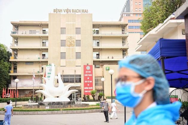 Bác sĩ Nguyễn Quốc Anh, trước khi bị bắt, từng đạt những thành tích gì?